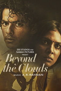Beyond The Clouds (U/A)