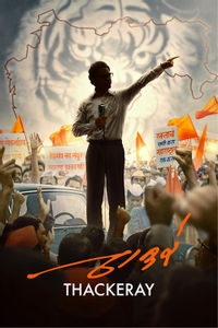 Thackeray The Film