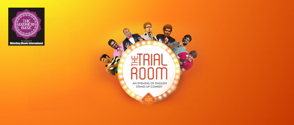The Trial Room  in