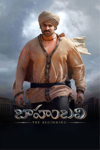Baahubali - The Beginning (Telugu) (U/A) Trailer
