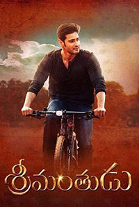 Srimanthudu  Trailer