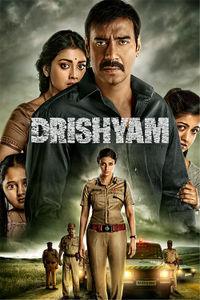 Drishyam (U/A) Trailer