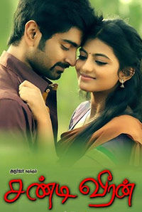 Chandi Veeran (U) Trailer