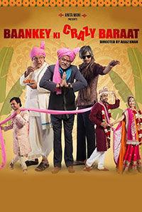 Baankey Ki Crazy Baraat (U/A) Trailer