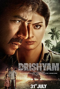Drishyam (English Subtitle) (U/A) Trailer