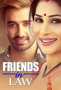 Friends In Law (English)