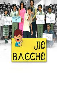 Jio Baccho (U/A)
