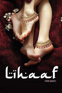 Lihaaf: The Quilt