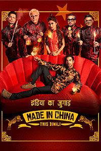 Made In China (Hindi)