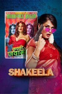 Shakeela: Biopic