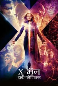 X-Men: Dark Phoenix (Hindi)