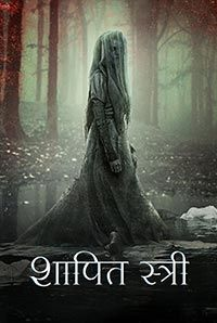 The Curse Of The Weeping Woman (Hindi)