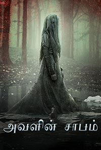 The Curse Of The Weeping Woman (Tamil)