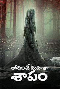 The Curse Of The Weeping Woman (Telugu)
