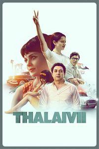 Thalaivi (Telugu)