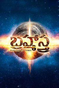 Brahmastra (Telugu)