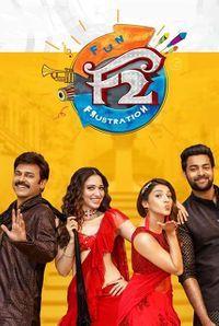 F2 (Hindi)