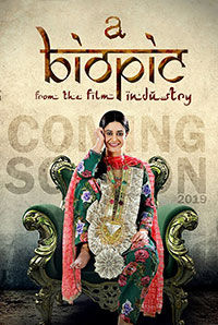 A Biopic from the Film Industry (Telugu)
