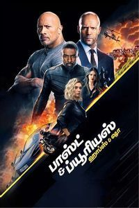 Hobbs and Shaw (Tamil)
