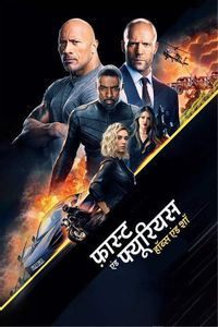 Hobbs and Shaw (3D Hindi)