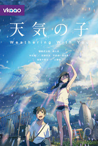 Weathering With You (With English Subtitles)
