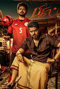 Bigil (Trailer Launch)