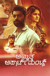 Amruth Apartments