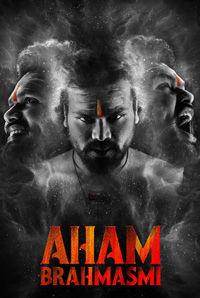 Aham Brahmasmi (Tamil)