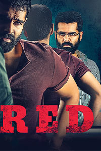 Red (Telugu)