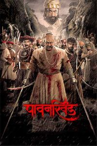 Pawankhind