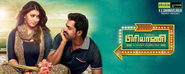 Biriyani (Tamil) (U/A) Movie Tickets
