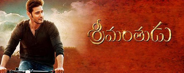 Jaago - Srimanthudu Telugu Song Lyrics | Search for Millions of song