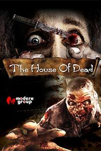 The House of Dead Horror- Combo (7D)