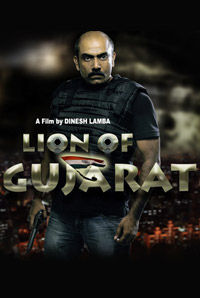Lion Of Gujarat (U/A)