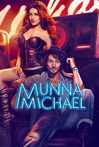 Munna Michael (U/A)