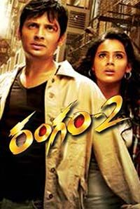 Rangam 2 Full Movie Telugu