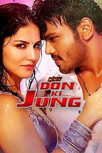 Don Ki Jung (A)