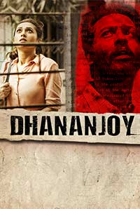 Dhananjoy (A)