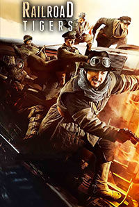 Railroad Tigers (Hindi) (U/A)