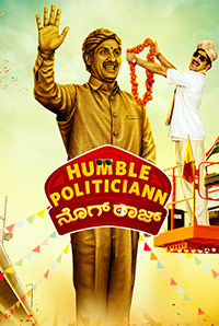 Humble Politician Nograj (U)