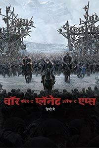 War for the Planet of the Apes (Hindi) (U/A)