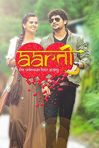 Aarti-The Unknown Love Story (U/A)