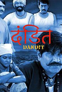 Dandit