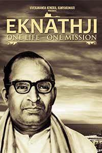 Eknathji - Ek Jeevan Ek Dhyeya (U)