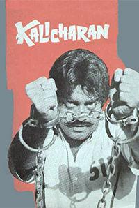 Kalicharan (1976) (U)