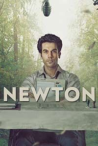 Newton (Exclusively For Women) (U/A)