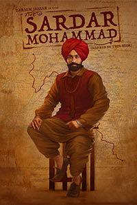 Sardar Mohammad (U)