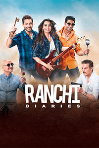 Ranchi Diaries (Exclusively For Women) (U/A)