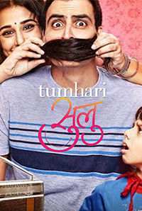Tumhari Sulu (Exclusively For Women) (U)