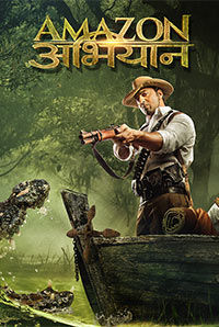 Amazon Obhijaan (Hindi) (U/A)